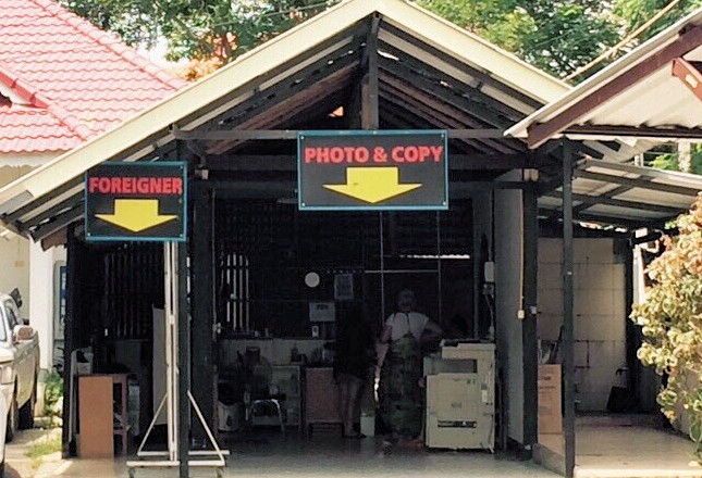 Immigration Photocopy tent
