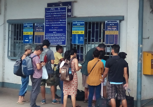 Laos Market Bus Terminal