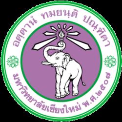 Chiang_mai_university_logo
